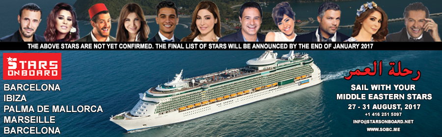 Sail with Your Middle Eastern Stars Banner