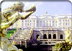 Van - Peterhof/Shopping