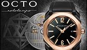 Swiss Timepieces