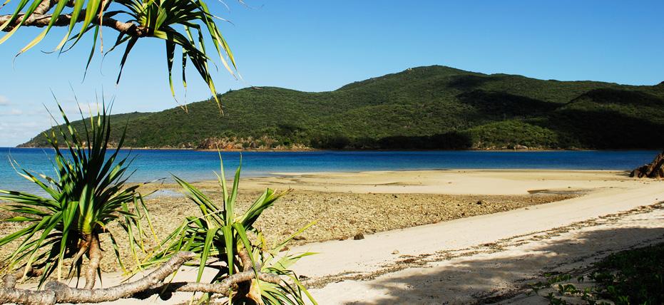 Airlie Beach Australia Royal Caribbean International
