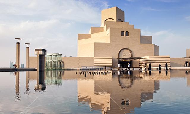 Doha City Discovery