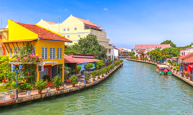 Malacca On Your Own