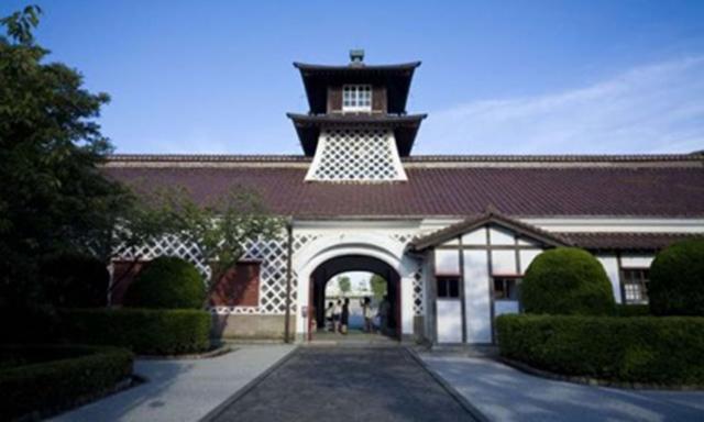 Niigata Museum Discovery
