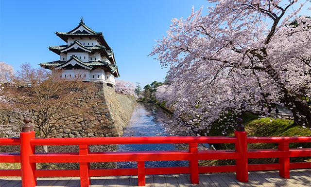 Castle Town Hirosaki