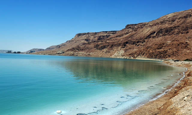 The Dead Sea Experience