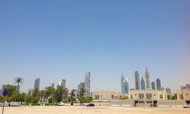 Dubai Museum Discovery