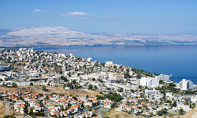 Accessible Galilee