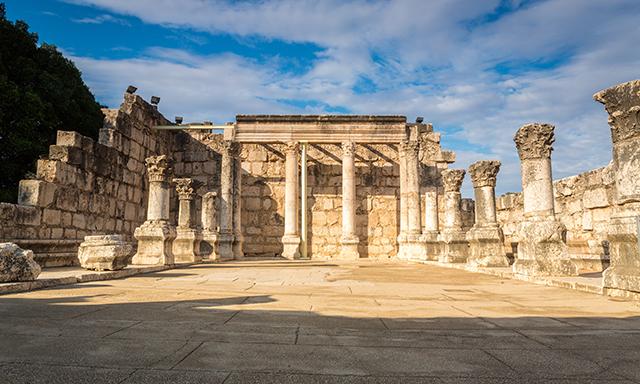 Nazareth and Galilee - Small Group