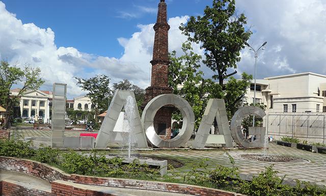 Laoag City Panoramic Tour
