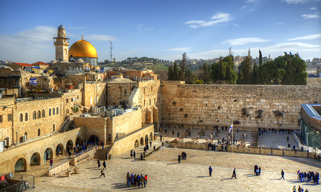 Accessible Jerusalem