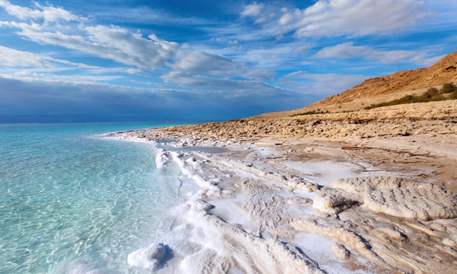 Dead Sea on Your Own Express