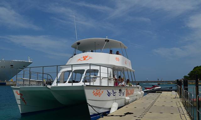 Discover Haiti Coastal Cruise