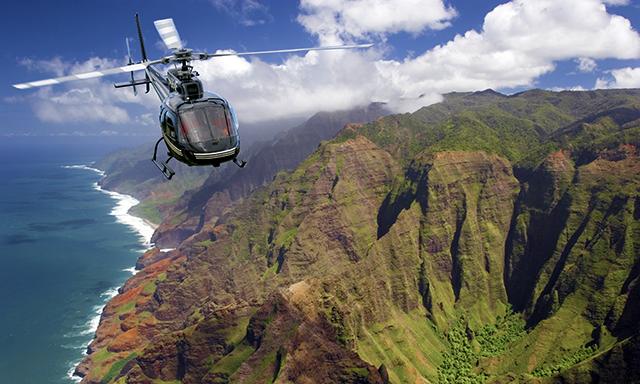 Hana & Haleakala Helicopter Exploration