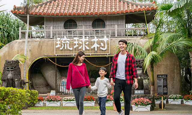 Ryukyu Village and Mihama American Village