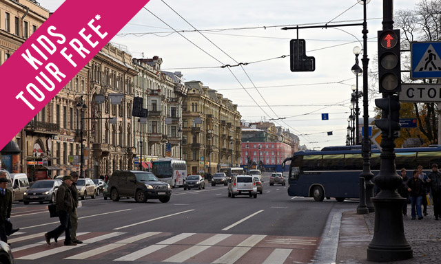 Walk Along Nevsky Prospect with Shopping
