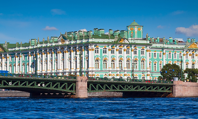 Panoramic St. Petersburg