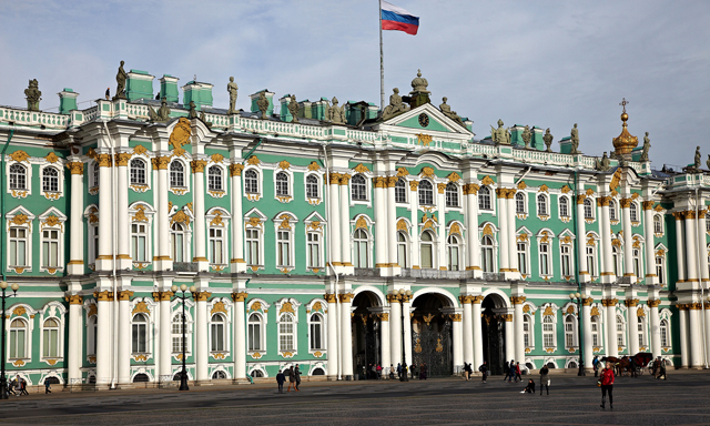 Exclusive Hermitage Museum with Gold Room