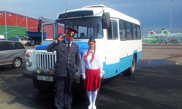 Soviet Experience