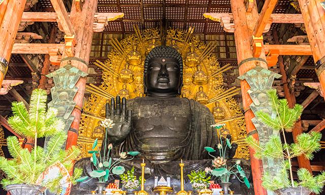 The Cultural City of Kamakura