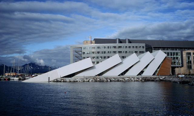 Tromso City & Polaria Centre