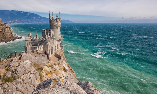 Panoramic Yalta